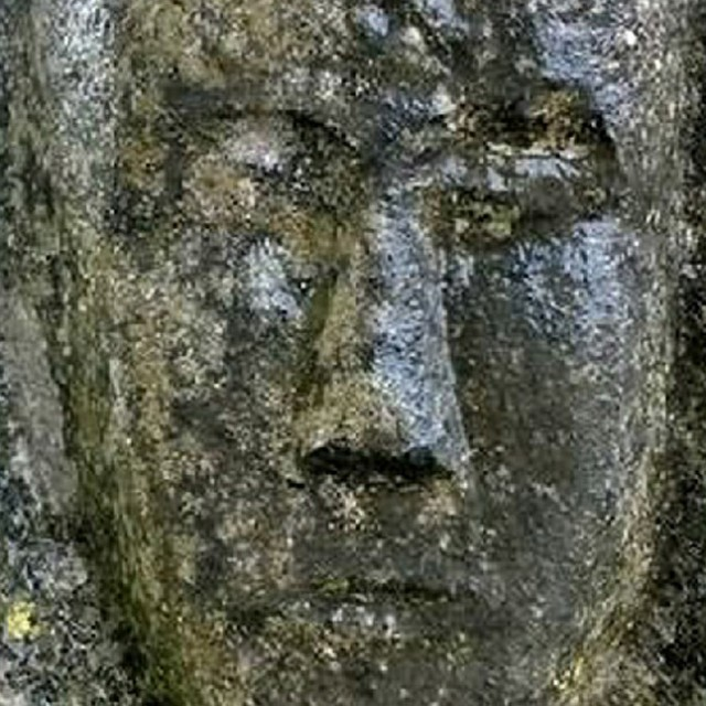 Carved Head at Aughagower Church